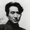 Osamu Dazai