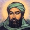 İmam Ali Rıza