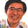Ken Hakuta
